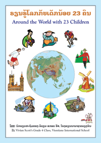 Around the World with 23 Children book cover