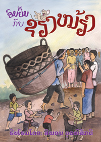 Xieng Mieng stories book cover