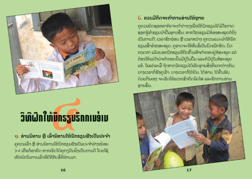 Samples pages from our book: Using Books in School