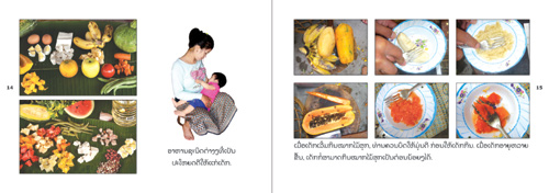 Samples pages from our book: Good Nutrition for Mother and Baby