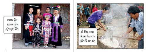 Samples pages from our book: Naly's Hmong New Year