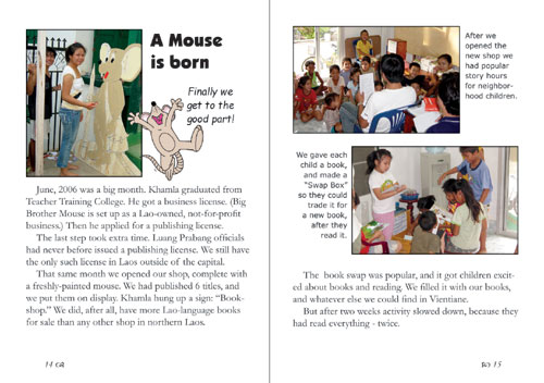 Samples pages from our book: The Story of Big Brother Mouse