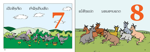 Samples pages from our book: Two Buffaloes Dance and Beat the Drum