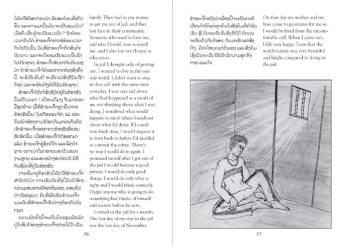 Samples pages from our book: Village Life - Easy English/Lao Stories