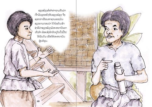 Samples pages from our book: Xieng Mieng, the Trickster of Laos