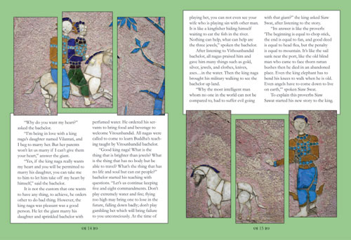 Samples pages from our book: The Parables of Wat Xieng Thong